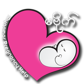 Ma Bide  ( Myanmar Pregnancy App )