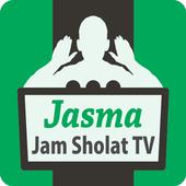 Jasma Digital 3