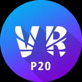 HUAWEI P20 |VR