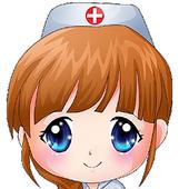Diagnأ³sticos de Enfermerأa