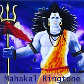 Mahakal Shiva Ringtone