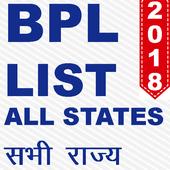BPL List 2018