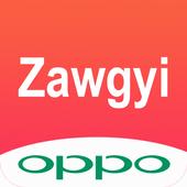 Zawgyi One Oppo - Myanmar