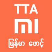 TTA MI Myanmar Font MIUI 7 to 9.2