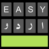 Easy Urdu Keyboard 2019 - ط§ط±ط¯ظˆ - Urdu on Photos