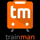 PNR Status, Train Running Status and Ticket Booking