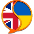 English Ukrainian Dictionary Free