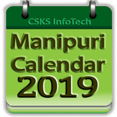 Manipuri Calendar 2019