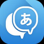 Translate Photo, Voice and Text - Translate Box