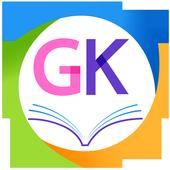 G in Hindi