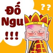 Do Ngu  Hai Nao