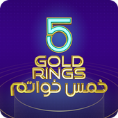 5Gold Rings ®… ®ˆ…