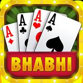 Bhabhi  Offline