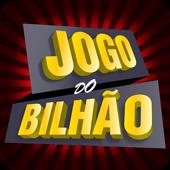 Jogo do Bilho 2019