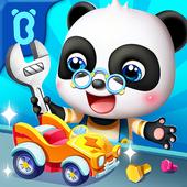 Little Panda Toy Repair Master