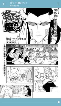 Manga Box: Manga App 2 3 0 Free for Android - APK Download