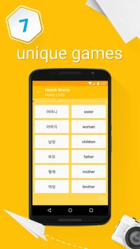 Learn Korean Vocabulary - 6,000 Words ScreenShot1