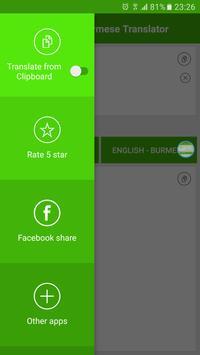English Burmese Translator ScreenShot1
