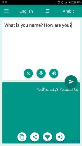 Arabic-English Translator ScreenShot1