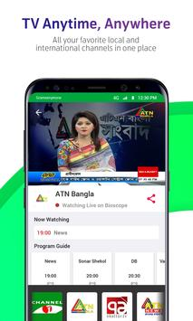 Bioscope LIVE TV 2 13 70 Free for Android - APK Download
