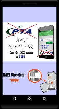 PTA Mobile Verification