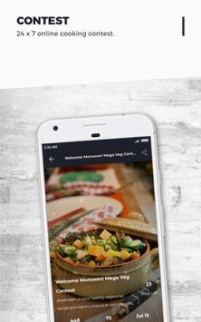 Recipe Book: Recipes and Shopping List ScreenShot1