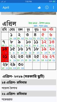 Calendar 2019 (English,Bangla,Arabic)