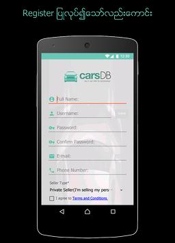 CarsDB - Buy/Sell Cars Myanmar ScreenShot1