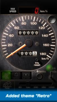 DriveMate KingKong ScreenShot1