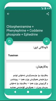 Shwan Drug Dictionary V3
