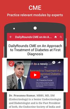 DailyRounds - Cases, Drug Guide, ECG for Doctors ScreenShot1