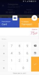 1Money - expense tracker, money manager, budget