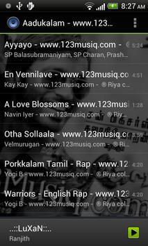 Default Music Player ScreenShot1