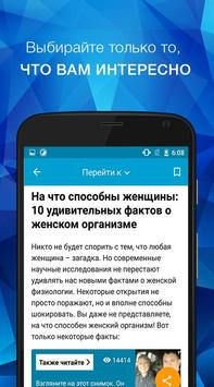 NUR.KZ Kazakhstan Latest and Trending News