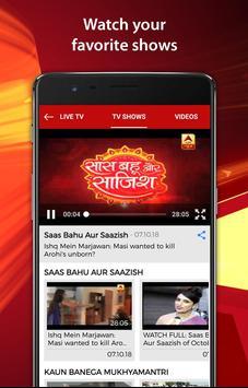 ABP LIVE News-Latest,Breaking TV News Videos India ScreenShot1