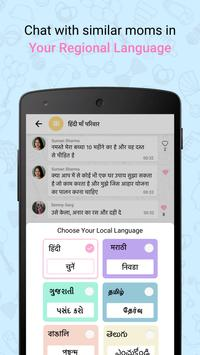 Indian Pregnancy and Parenting Tips,The Babycare App ScreenShot1