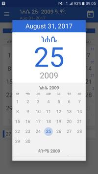 Ethiopian Calendar (ل‰€لٹ• لˆکل‰پلŒلˆھل‹«) ScreenShot1