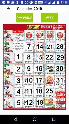 2019 Calendar ScreenShot1