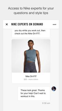 Nike ScreenShot1
