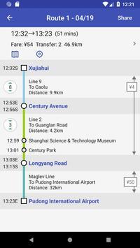 Metro China Subway ScreenShot1
