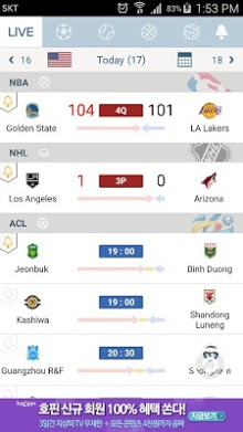 Live Score 1701 Free For Android Apk Download