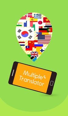 Multiple Translator Talk