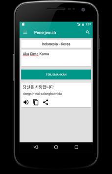 Kamus Bahasa Korea Offline ScreenShot1