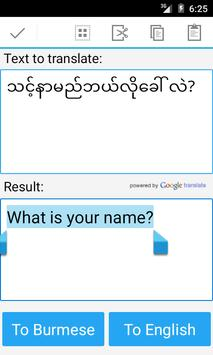 Burmese English Translator