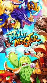 Bulu Monster ScreenShot1