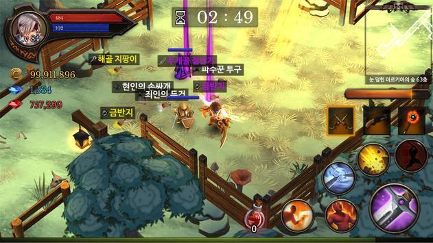 Dungeon Chronicle ScreenShot1
