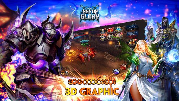Age of Glory  Yarzawin Thuyekaung ScreenShot1