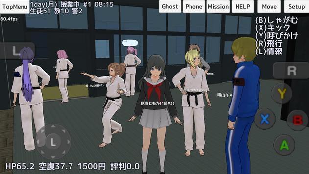 School Girls Simulator ScreenShot1