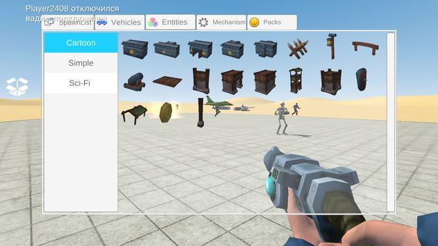 Ultimate Sandbox ScreenShot1