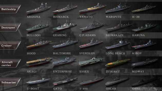 WARSHIP BATTLE:3D World War II ScreenShot1